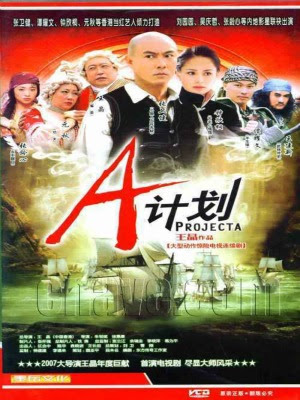 K hoch A (2007) - Project A (2007) - USLT - 32/32