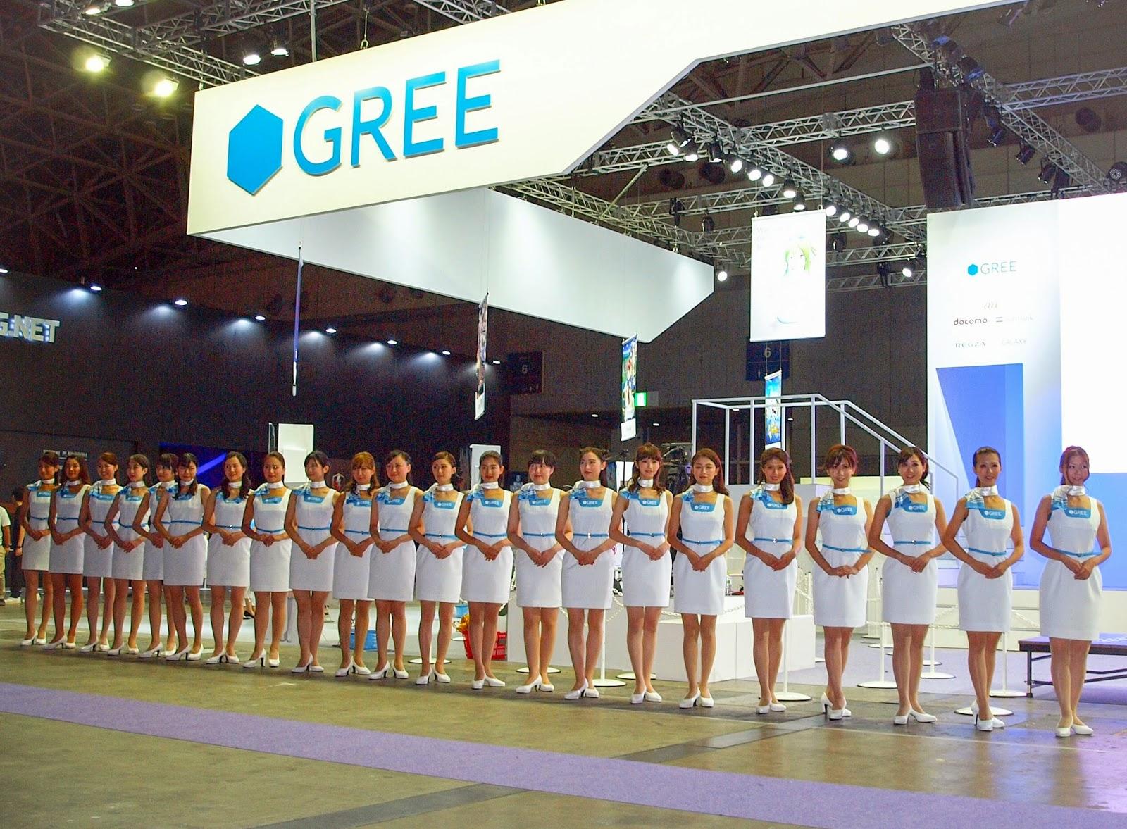 GREE girls TGS