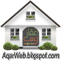 شقة مفروشة للايجار بالرياض الملز-شقق مفروشة للإيجار 2014-شقق للإيجاربالملز 2014-شقق للإيجار بالرياض 2014