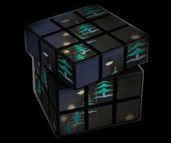 El Cubo de Rubik de Navidad