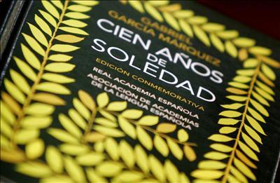 GRAN PREMIO CONCURSO CARIDAD PINEDA IN MEMORIAM