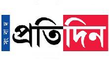 Sangbad Pratidin - Bengali newspaper