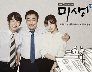 Korea Drama Misaeng