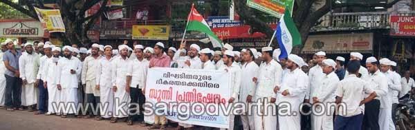 Manjeshwaram, SSF, Protest, SKSSF, Kasaragod, Kerala, Parad, Bomb Blast, Muslim, Malayalam News, National News, Kerala News,
