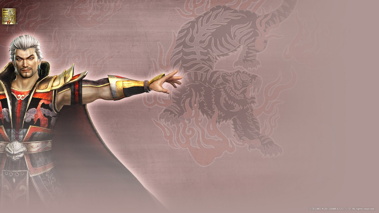 Dynasty warriors HD & Widescreen Wallpaper 0.133939310791518