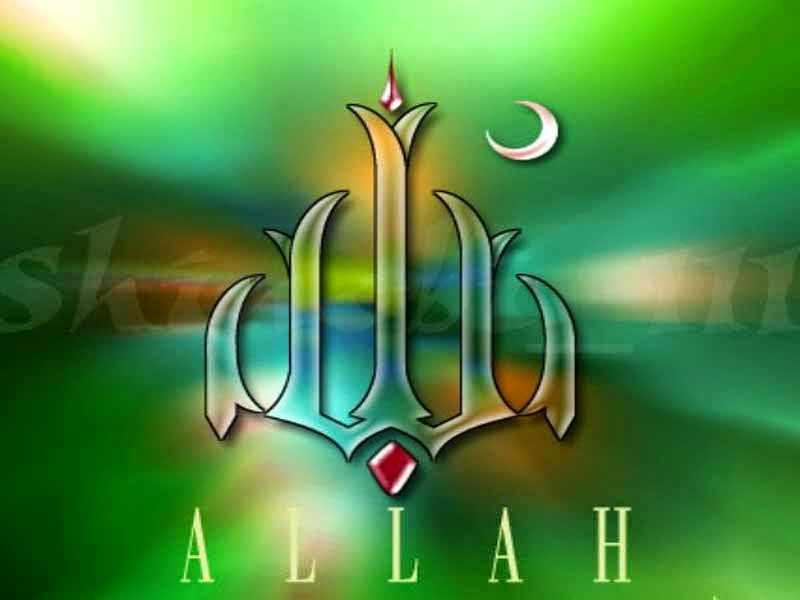 Islamic Wallpapers HD Free Download Best Photos