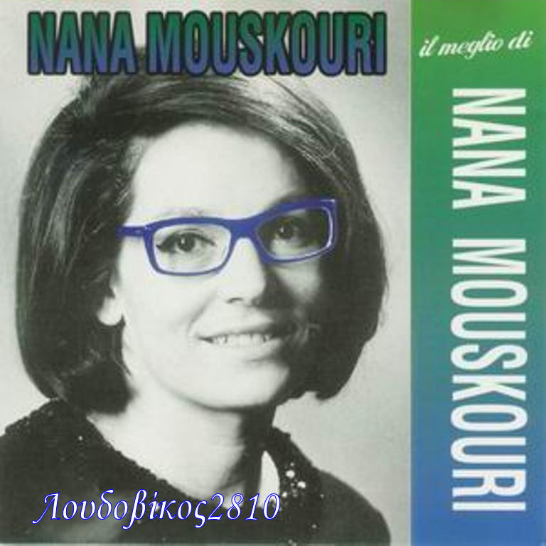 Nana Mouskouri A Force De Prier