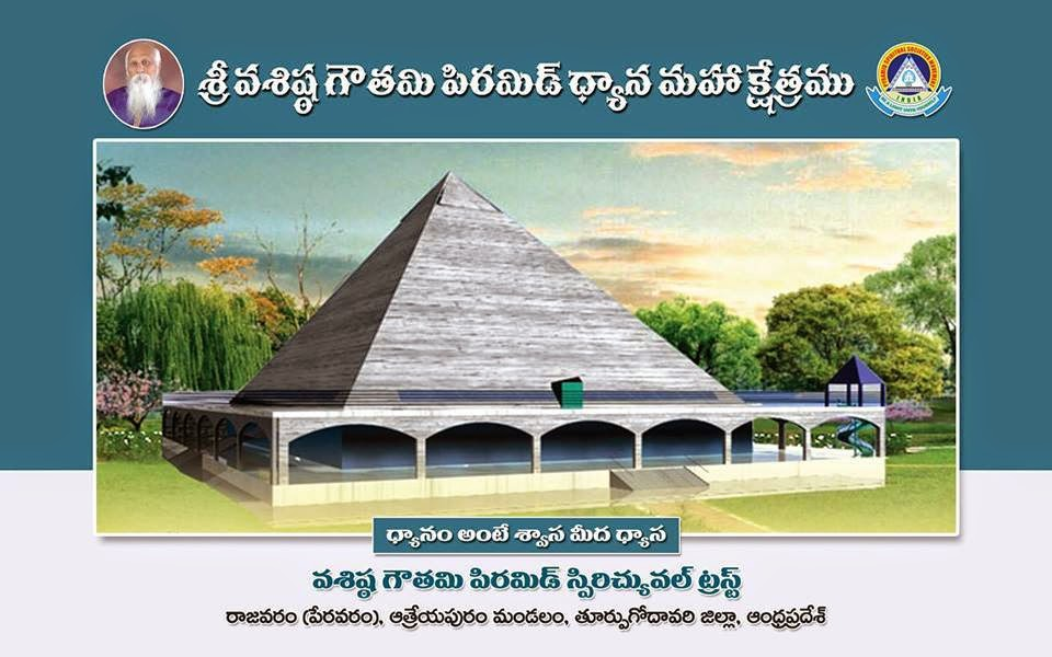 Vasista Gowthami Pyramid - Official Blog