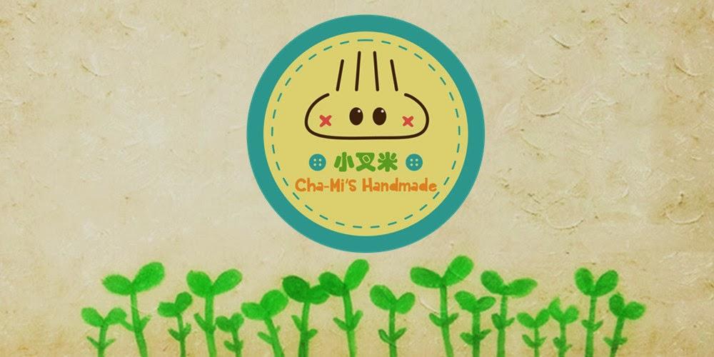 小叉米 cha-mi's handmade