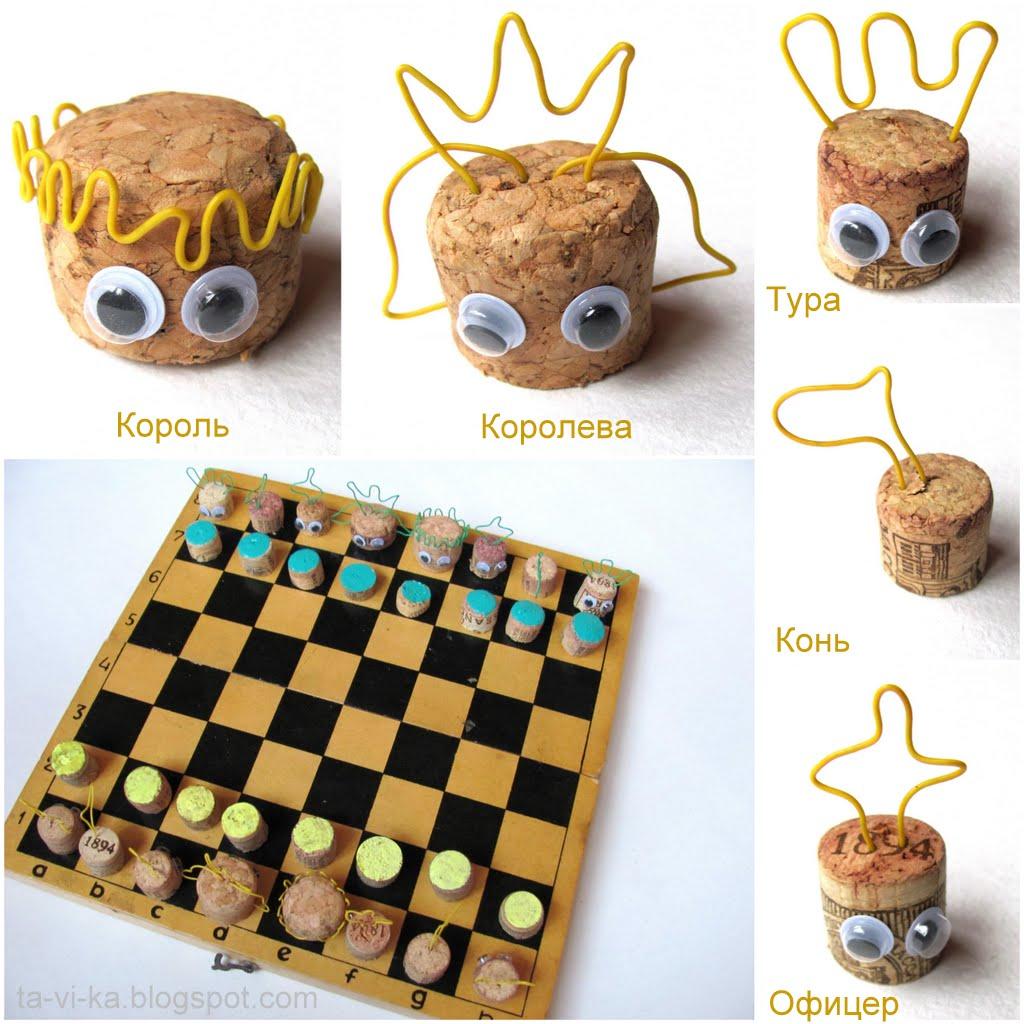 Поделки на шахматную тематику своими руками из разных материалов