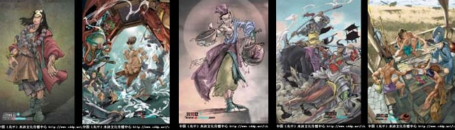 link to Daxiong's Water Margin gallery