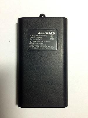 ALLWAYSモバイルバッテリー2000mAh裏面