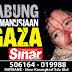 Saya Bersumpah Akan Bakar Setiap Bayi Dilahirkan Di Palestin - Ariel Sharon