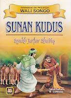 toko buku rahma: buku SUNAN KUDUS (Syekh Ja'far Shadiq), pengarang yualiadi soekardi, penerbit pustaka setia
