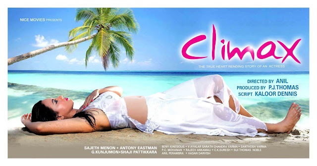 climax malayalam movie