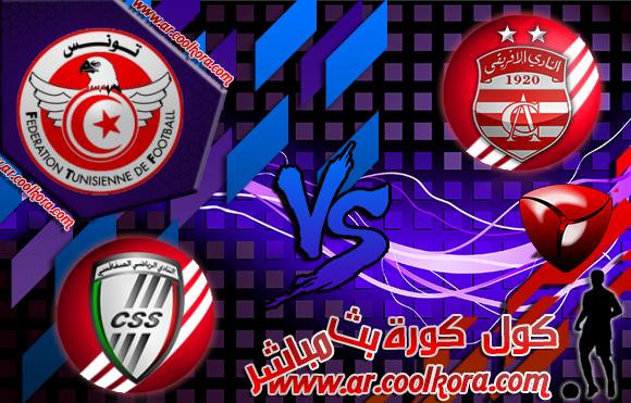 مشاهدة مباراة النادي الإفريقي والصفاقسي بث مباشر 25-9-2013 الرابطة التونسية Club Africain vs Club Sportif Sfaxien