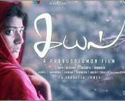 MP3 – Kayal (2014) Tamil Audio Download