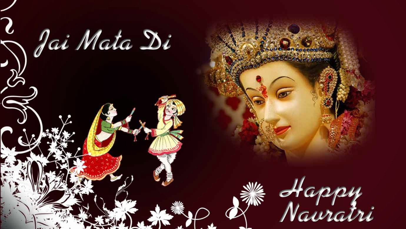 Wallpaper Love Quotes Navratri Wishes Messages Sms And Greetings