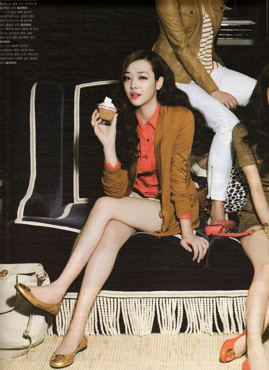Welcome Blogger Pic F X Are Uptown Girls For High Cut Magazine
