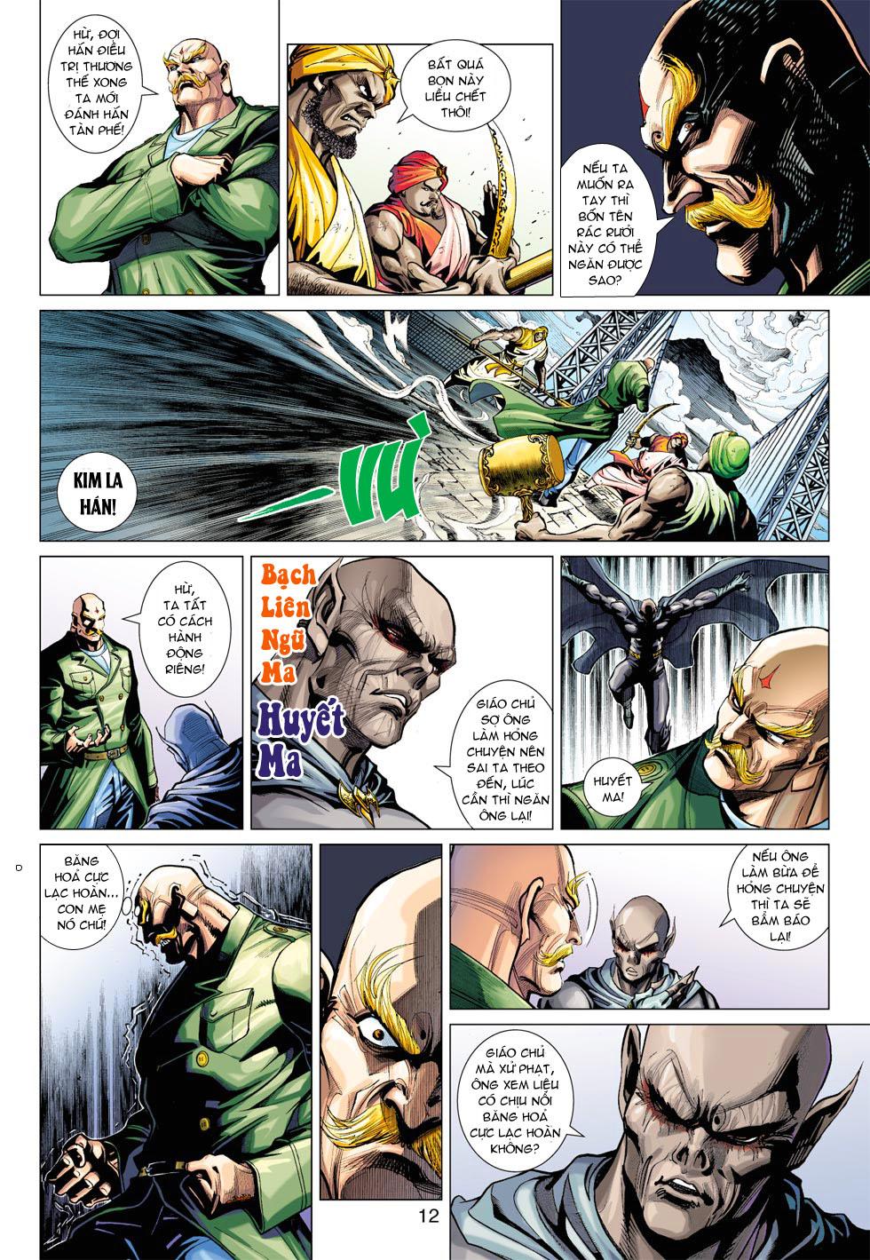 Tân Tác Long Hổ Môn trang 45