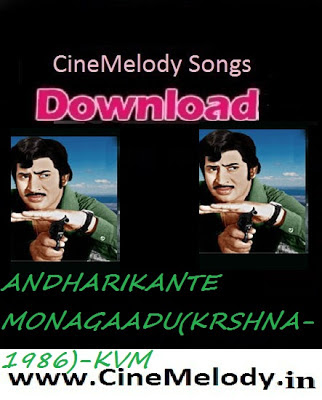 ANDHARIKANTE MONAGAADU  Telugu Mp3 Songs Free  Download  1986
