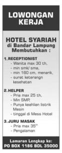 Lowongan Kerja Hotel Syariah 2015 Terbaru Di Lampung, Lowongan Kerja SMA/ SMK Hotel Syariah 2015 Terbaru, Lowongan Kerja D3 Hotel Syariah 2015 Terbaru, Lowongan Kerja D1 Hotel Syariah 2015 Terbaru, Lowongan Kerja S1/ Sarjana Hotel Syariah 2015 Terbaru, Lowongan Kerja Administrasi Hotel Syariah 2015 Terbaru, Lowongan Kerja Accounting Hotel Syariah 2015 Terbaru, Lowongan Kerja Driver/ Sopir Hotel Syariah 2015 Terbaru, Lowongan Kerja Satpam/ Scurity Hotel Syariah 2015 Terbaru, Lowongan Kerja Staff Hotel Syariah 2015 Terbaru, Lowongan Kerja CS/ Costumer Service di Hotel Syariah 2015 Terbaru, Lowongan Kerja IT di Hotel Syariah 2015 Terbaru, Karir Lampung di Hotel Syariah 2015 Terbaru, Alamat Lengkap Hotel Syariah 2015 Terbaru, Struktur Organisasi Hotel Syariah 2015 Terbaru, Email Hotel Syariah 2015, No Telepon Hotel Syariah 2015 Website/ Situs Resmi Hotel Syariah 2015 Terbaru, Gaji Standar UMR di Hotel Syariah 2015 Terbaru, Daftar Cabang Perusahaan Hotel Syariah 2015 Terbaru, Lowongan Kerja Penipuan Hotel Syariah 2015 Terbaru, Lowongan Kerja Hotel Syariah 2015 Terbaru di Bandar Lampung, Lowongan Kerja Hotel Syariah 2015 Terbaru di Metro, Lowongan Kerja Hotel Syariah 2015 Terbaru di Bandar Jaya, Lowongan Kerja Hotel Syariah 2015 Terbaru di Liwa, Lowongan Kerja Hotel Syariah 2015 Terbaru di Kalianda, Lowongan Kerja Hotel Syariah 2015 Terbaru di Tulang Bawang, Lowongan Kerja Hotel Syariah 2015 Terbaru di Pringsewu, Lowongan Kerja Hotel Syariah 2015 Terbaru di Kota bumi, Lowongan Kerja Hotel Syariah 2015 Terbaru di Krui, Lowongan Kerja Hotel Syariah 2015 Terbaru di Natar, Lowongan Kerja Hotel Syariah 2015 Terbaru di Blambangan Umpu, Lowongan Kerja Hotel Syariah 2015 Terbaru di Panaragan Jaya, Lowongan Kerja Hotel Syariah 2015 Terbaru di Sukadana, Lowongan Kerja Hotel Syariah 2015 Terbaru di Gunung Sugih, Lowongan Kerja Hotel Syariah 2015 Terbaru di Wiralaga Mulya, Lowongan Kerja Hotel Syariah 2015 Terbaru di Gedong Tataan, Lowongan Kerja Hotel Syariah 2015 Terbaru di Surabay
