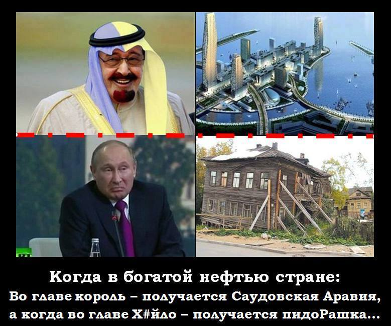Иран заявил о планах построить газопровод в Европу - Цензор.НЕТ 3971