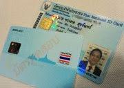 สถานกงสุลใหญ่ ชิคาโก บริการต่ออายุบัตรประจำตัวประชาชนไทย