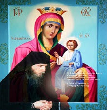 Εκοιμήθη ο Γέρων Νεκτάριος ο Αγιορείτης † «Δεύτε τελευταίον ασπασμόν, δώμεν, αδελφοί, τω θανόντι»