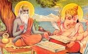 மகாபாரதம்