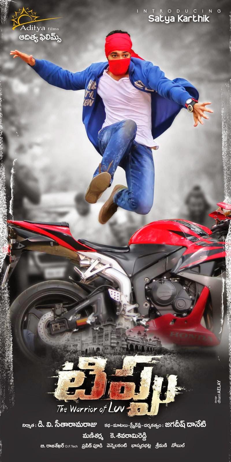 Tippu Telugu Movie Songs download