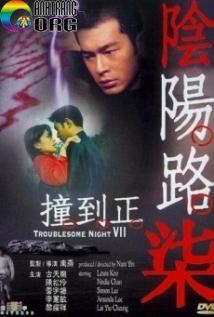Âm Dương Lộ 7 - Troublesome Night 7