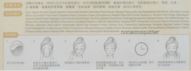 L'HERBOFLORE SOY MILK HYDRATING MASK Review, L'HERBOFLORE STRAWBERRY WHITENING HYDROMASK Review, L'HERBOFLORE ROYAL PEARL BRIGHTENING MASK Review and Ingredients