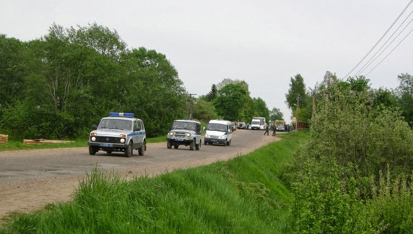 Police de Pskov