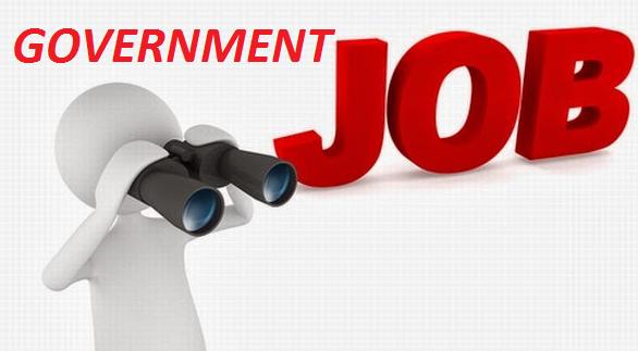 सरकारी नौकरी प्राप्ति के अचूक उपाय