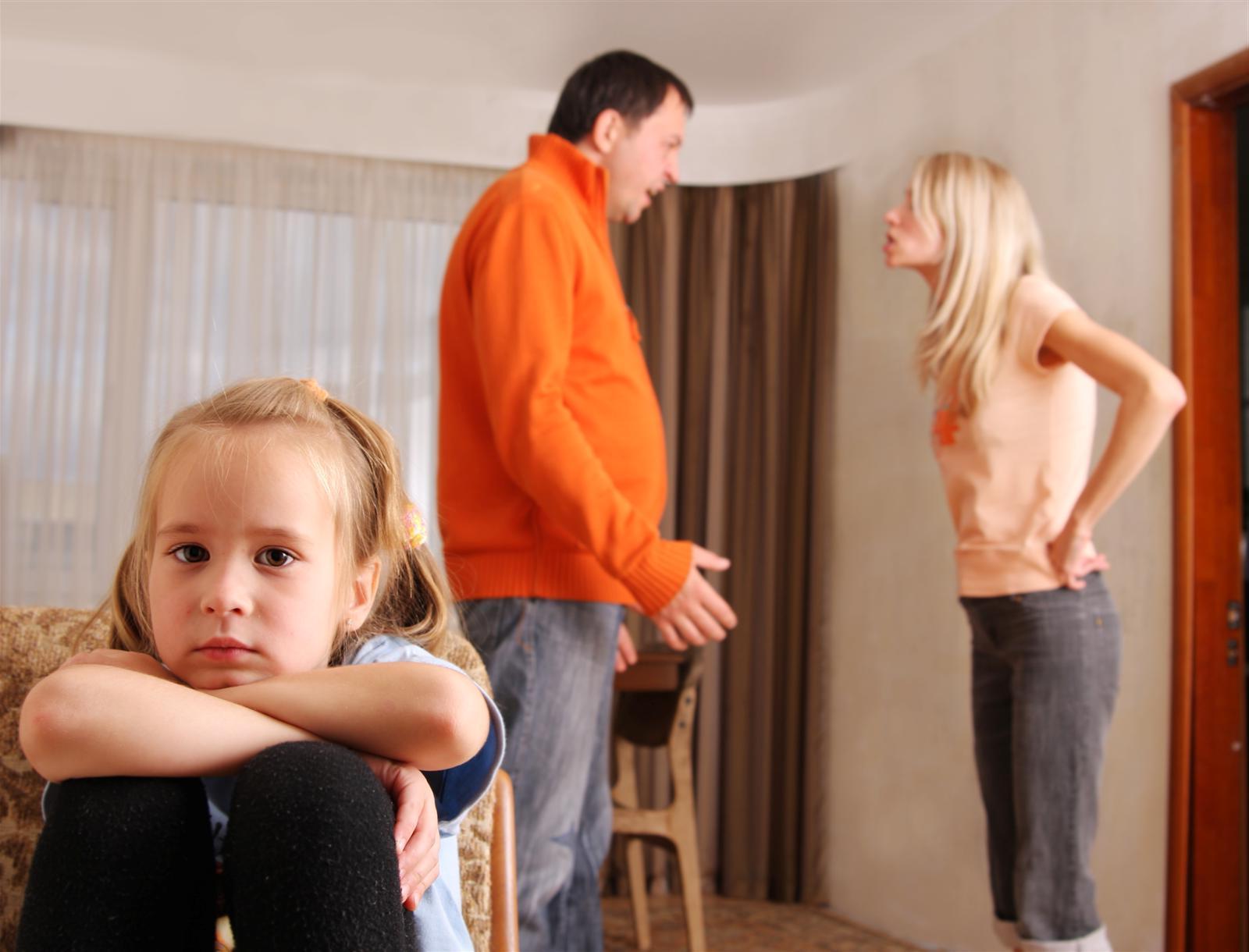 Фото дети и родители ругаются