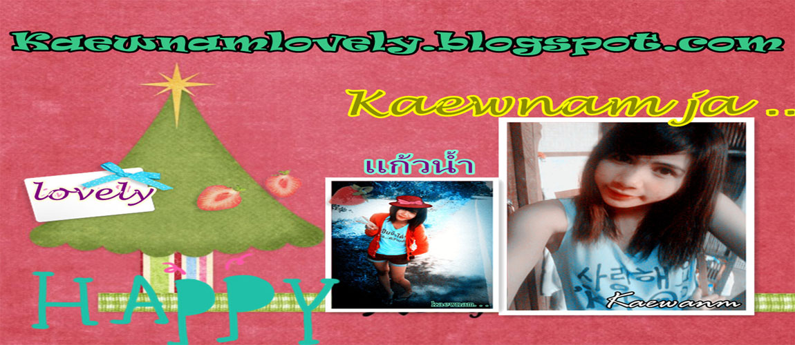 kaewnamlovely