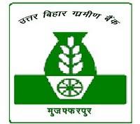 Uttar Bihar Gramin Bank Officer, Assistant Result