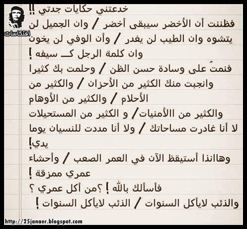 شهرذاد الخليج .. احلى ما كتبت من خواطر ( 30 خاطرة - 5 )