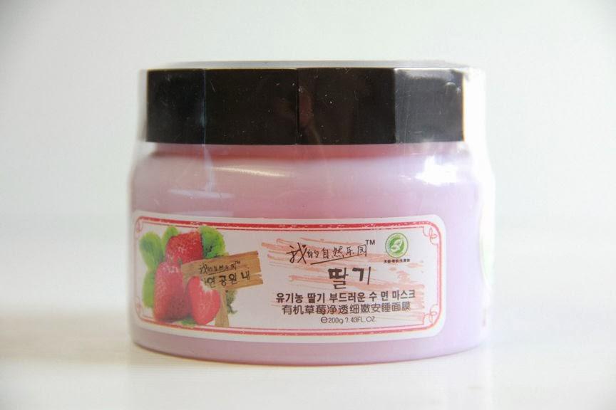 Korea Organic Sleep Mask