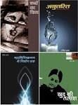 रश्मि प्रभा जी की ... पुस्तकें प्राप्ति का सुनहरा अवसर ...