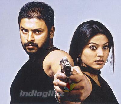 Bose tamil movie