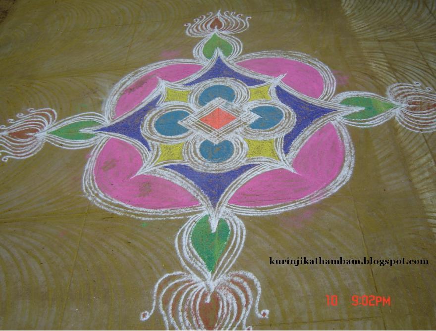 Kolam # 88 - Rangoli Kolam ~ Kurinji Kathambam
