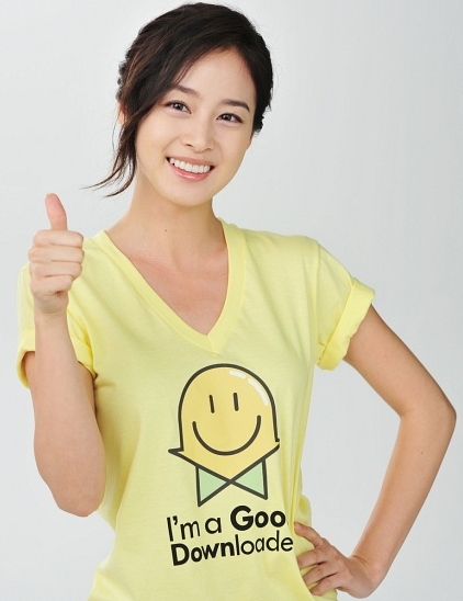 foto keren Kim Tae-hee - Artis Korea Selatan