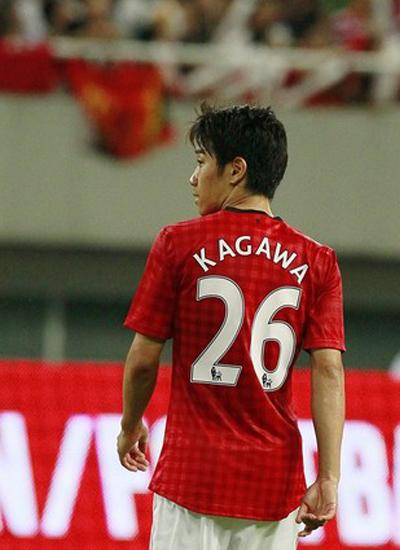 Shinji Kagawa Manchester United No. 26