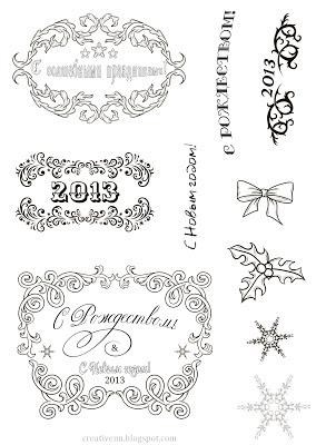 С Новым годом. С Рождеством. Надписи. Текст. Декор для текста.