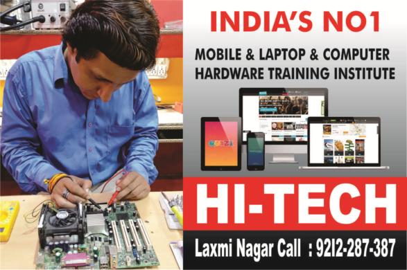 Hi Tech Multi Education