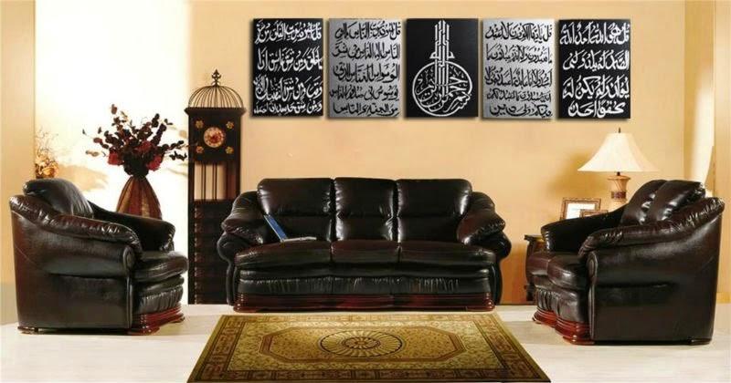 Decorative Art-Modern-Islamic