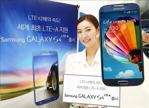 Presentato in Corea la nuova versione di Galaxy S IV con connettività LTE-A fino a 150 mbps e chipset snapdragon 800