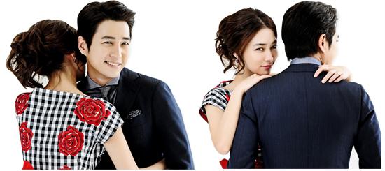 Cunning single lady joo sang wook dating